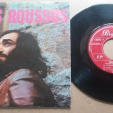 Dischi in vinile: DEMIS ROUSSOS / END OF THE LINE / SINGLE 7 INCH. Lote 288895698