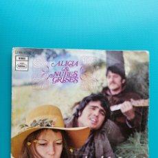 Discos de vinilo: ALICIA & NUBES GRISES - HOMBRE Y MUJER-MERY WO WO. Lote 288900188