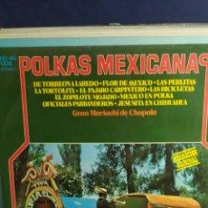 Discos de vinilo: LP POLKAS MEXICANAS. GRAN MARIACHI DE CHAPALA. Lote 288907738