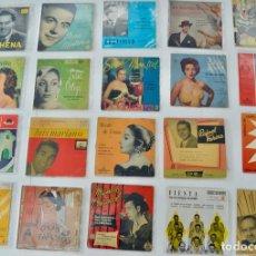 Discos de vinilo: LOTE 20 DISCOS. CANCIÓN ESPAÑOLA, FLAMENCO, COPLA. SARA MONTIEL, MANOLO CARACOL, MARIFÉ, MAIRENA.... Lote 288910123