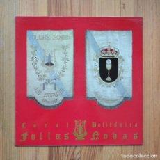 Discos de vinilo: CORAL POLIFÓNICA FOLLAS NOVAS 1989 UNIMUX VINILO LP MUSICA CELTA GALEGA. Lote 288910478