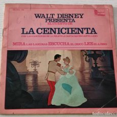 Discos de vinilo: E.P.: DISCOLIBRO WALT DISNEY PRESENTA EL CUENTO DE LA CENICIENTA CON LAS CANCIONES DE LA PELÍCULA. Lote 288937158