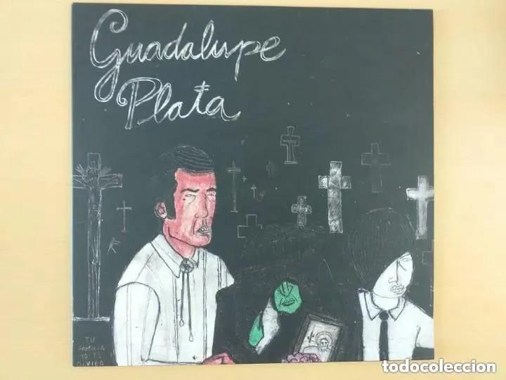 GUADALUPE PLATA - SU PRIMER TRABAJO. CEMENTERIO. (10 PULGADAS) (Música - Discos - LP Vinilo - Grupos Españoles de los 90 a la actualidad)