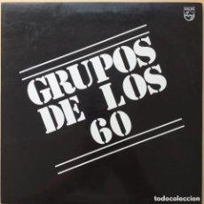 Discos de vinilo: GRUPOS DE LOS 60 (LP) PHILIPS 1990. RELAMPAGOS, MIGUEL RIOS, SONOR, FORMULA V, JUNIOR´S INDONESIOS. Lote 288948293