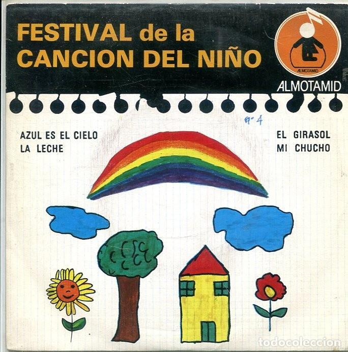 FESTIVAL DE LA CANCION DEL NIÑO Nº 4 / AZUL ES EL CIELO + 3 (EP ALTOMID 1979) (Música - Discos de Vinilo - EPs - Música Infantil)
