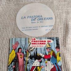 Discos de vinilo: LIBRO-DISCO, LA PASTORA DE ORLEANS, - CONTIENE VINILO. Lote 288972098