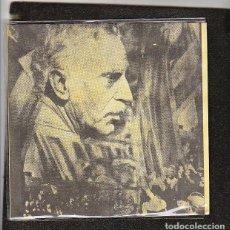 Discos de vinilo: REPUBLICA CATALANA : CATALUNYA- FRANCESC MACIA-ELS SEGADORS 1932- NUEVO!!!. Lote 288975448