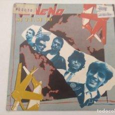 Discos de vinilo: VENENO/SI TU,SI YO/SINGLE PROMOCIONAL.. Lote 288975563