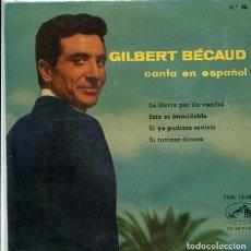 Discos de vinilo: GILBERT BECAUD / LA LLUVIA POR FIN VENDRA + 3 (EP LA VOZ DE SU AMO + 3 1960). Lote 288977453