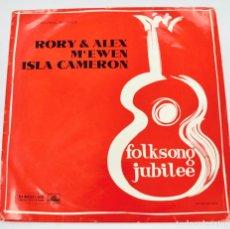 Discos de vinilo: RORY & ALEX MC EWEN & ISLA CAMERON. FOLKSONG JUBILEE. LP. HIS MASTERS VOICE. FOLK MUSIC SERIES. 1958. Lote 288982098