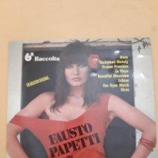 Discos de vinilo: 10 LPS FAUSTO PAPETTI. Lote 288987238