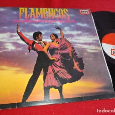 Discos de vinilo: FLAMENCOS AUS DEM SONNIGEN SPANIEN LP EUROPA GERMANY ALEMANIA ANTONIO ARENAS CAMARON TURRONERO. Lote 288988388