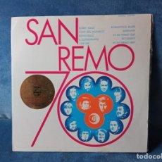 Discos de vinilo: DISCO VINILO SAN REMO 70 (EDIC. ESPAÑOLA). Lote 289006313