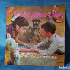 Discos de vinilo: DISCO VINILO ERASE UNA VEZ - TEATRO INVISIBLE DE RNE (VINILO DE COLORES). Lote 289006613