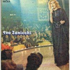 Discos de vinilo: IVA ZANICCHI - IVA ZANICCHI - LP 1977. Lote 289010398
