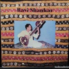 Discos de vinilo: RAVI SHANKAR 2 LP´S - EDIC. ESPAÑOLA DD-22069/70 (VINILOS NM COMO NUEVOS). Lote 289013303