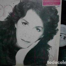Discos de vinilo: LANI HALL LP PROMO CAMILO SESTO ARGENTINA LACAPSULA. Lote 289058158