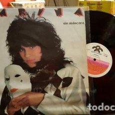 Discos de vinilo: KARINA SIN MASCARA LP DISCO VINILO VENEZUELA EX. Lote 289072088