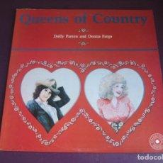 Discos de vinilo: DOLLY PARTON AND DONNA FARGO – QUEENS OF COUNTRY - LP AURA - AMERICANA - HONKY TONK - SIN USO. Lote 289095953