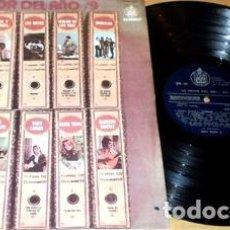 Discos de vinilo: MIGUEL RIOS JEANETTE MARI TRINI KARINA RAPHAEL VINILO LP. Lote 289128718