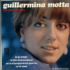 Discos de vinilo: GUILLERMIA MOTTA / LA FLOR DE LA TENDRESA + 3 (EP CONCENTRIC 1966). Lote 289199258