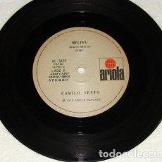 Discos de vinilo: CAMILO SESTO MELINA QUE DIFICIL ES SER FELIZ SIMPLE. Lote 289174123