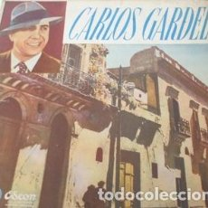Discos de vinilo: CARLOS GARDEL VOLUMEN 41 VINILO ARGENTINO. Lote 289189548