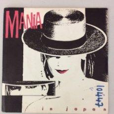 Discos de vinilo: MANIA. IN JAPAN. Lote 289213568