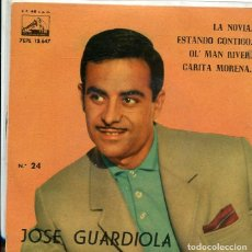 Discos de vinilo: JOSE GUARDIOLA / LA NOVIA + 3 (EP LA VO DE SU AMO 1961). Lote 289217958