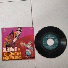 Discos de vinilo: ALADINO Y LA LÁMPARA MARAVILLOSA. Lote 289227128