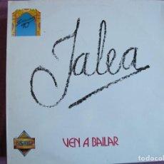 Discos de vinilo: LP SEVILLANAS - JALEA - VEN A BAILAR (SPAIN, DISCOS PASARELA 1990). Lote 289253328