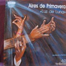 Discos de vinilo: LP SEVILLANAS - AIRES DE PRIMAVERA - LUZ DE LUNA (SPAIN, COLISEUM 1991). Lote 289254693