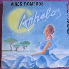 Discos de vinilo: LP SEVILLANAS - AIRES ROMEROS - ANHELOS (SPAIN, JB RECORDS 1988). Lote 289256608