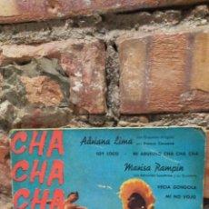 Discos de vinilo: ADRIANA LIMA _MARISA RAMPIN CHA CHA CHA. Lote 289257838