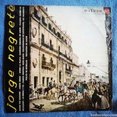 Discos de vinilo: JORGE NEGRETE - MEJICANO UNIVERSAL - 1961. Lote 289307378