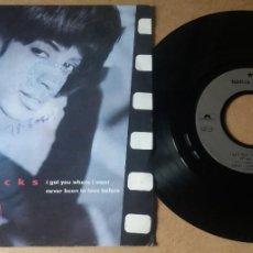 Discos de vinilo: MARVA HICKS / I GOT YOU WHERE I WANT / SINGLE 7 PULGADAS. Lote 289317913