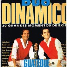 Discos de vinilo: DUO DINAMICO - GUATEQUE .30 GRANDES MOMENTOS DE ÉXITO - LP 1990. Lote 289327498