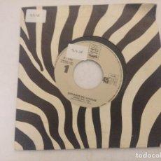 Discos de vinilo: EXTRAÑOS EN LA NOCHE/UN AÑO MAS/SINGLE.. Lote 289333503