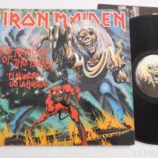 Discos de vinilo: IRON MAIDEN. LP. THE NUMBER OF THE BEAST. EL NÚMERO DE LA BESTIA. EDICIÓN ORIGINAL ESPAÑOLA DEL 1982. Lote 289342208