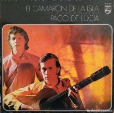 Discos de vinilo: EL CAMARON DE LA ISLA CON LA COLABORACION DE PACO DE LUCIA LP ESPAÑA 1969 MUY NUEVO (VER FOTOS). Lote 289357303
