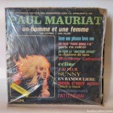 Discos de vinilo: LP. Lote 289359348