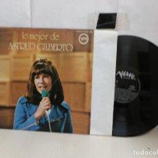 Discos de vinilo: LO MEJOR DE ASTRUD GILBERTO--VERVE---POLYDOR--1975-MADRID-. Lote 289393148