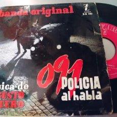 Discos de vinilo: AUGUSTO ALGUERÓ-SINGLE - 091, POLICIA AL HABLA-SONIDO CON FRITURA PERO AUN AUDIBLE. Lote 289465173