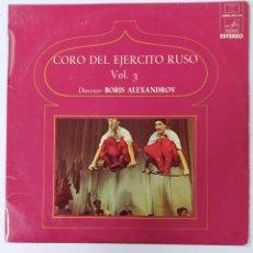Discos de vinilo: CORO DEL EJERCITO RUSO VOL. 3 - DIR. BORIS ALEXANDROV. LP. TDKDA65. Lote 289479938