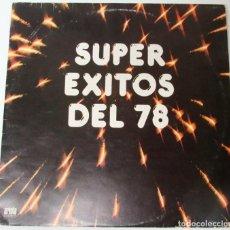 Discos de vinilo: LP. SUPER ÉXITOS DEL 78. CAMILO SESTO. GRACE JONES. BOB MARLEY. SERRAT. JOHN PAUL YOUNG.. Lote 289491873