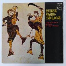 Discos de vinilo: ATRIUM MUSICAE DE MADRID. DIR. GREGORIO PANIAGUA - MUSIQUE ARABO-ANDALOUSE. LP. TDKDA65. Lote 289499463
