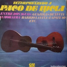 Discos de vinilo: INTERPRETANDO A PACO DE LUCIA. Lote 289528973