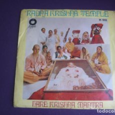 Discos de vinilo: RADHA KRISHNA TEMPLE – HARE KRISHNA MANTRA - SG APPLE HISPAVOX 1969 - GEORGE HARRISON - BEATLES. Lote 289539378