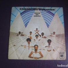 Discos de vinilo: EARTH, WIND & FIRE – NOCHE DEL SABADO - SG CBS 1977 - FUNK SOUL DISCO 70'S CLASICO - POCO USO. Lote 289540348