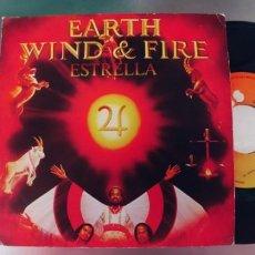 Discos de vinilo: EARTH WIND & FIRE-SINGLE ESTRELLA. Lote 289543723